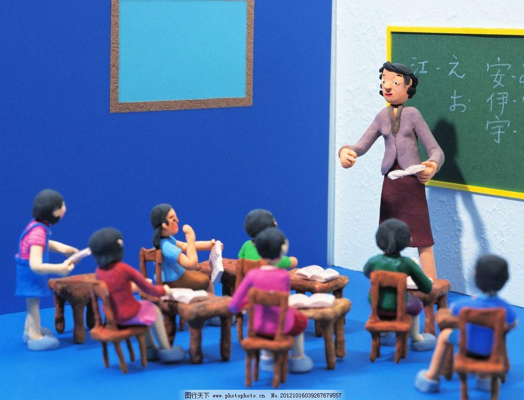 语文课 学校 学生 老师 卡通学生 卡通人物 学生上课 老师讲课 课桌