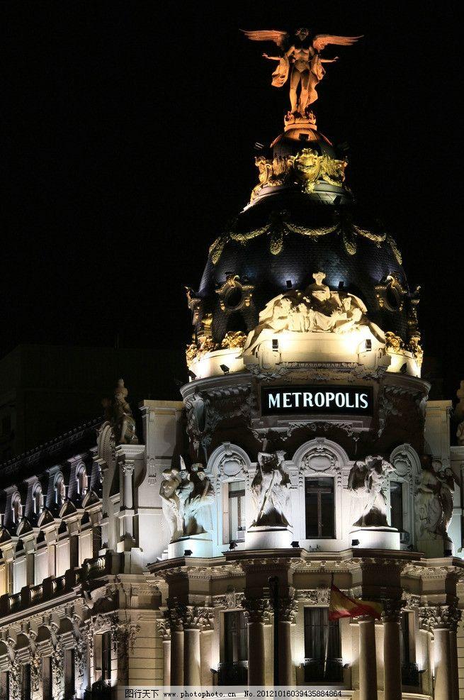 马德里景观 银行 教堂 欧式建筑 夜景 建筑摄影 建筑园林 摄影 100dpi