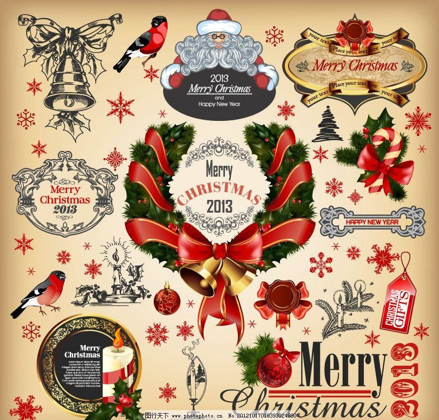 圣诞素材 铃铛 松树枝 欧式 古典 花纹 边框 圣诞球 蜡烛 蝴蝶结