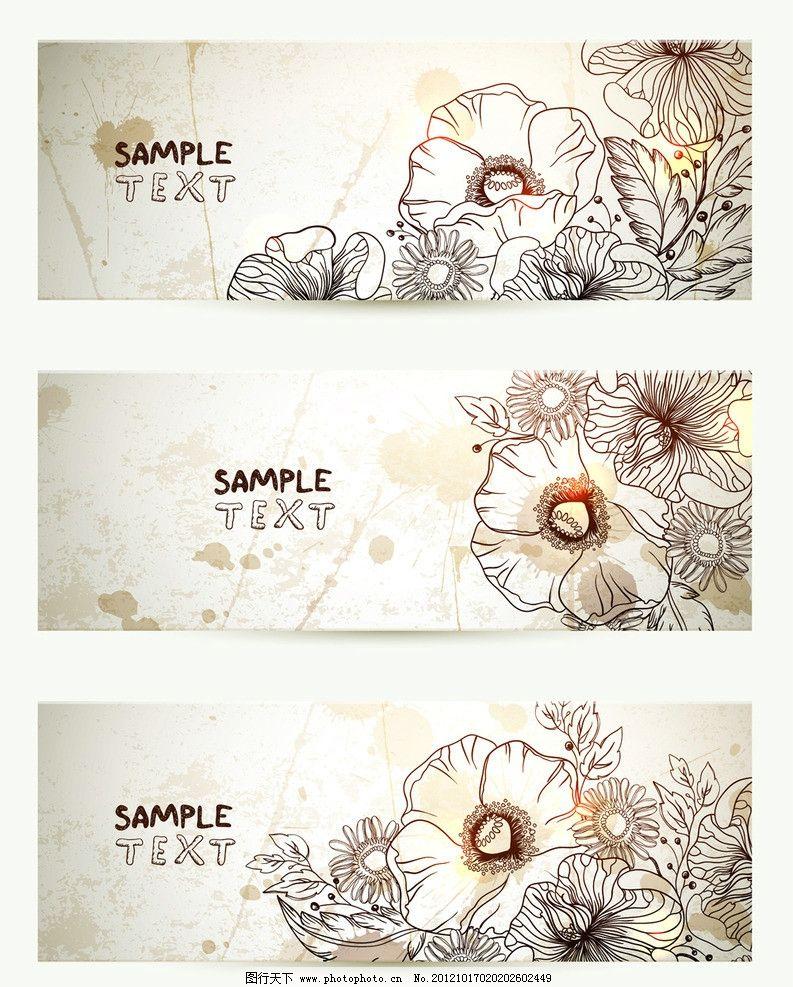 精美花纹背景 手绘 花朵 花纹 花瓣 叶子 横幅 banner 背景 线条 底纹