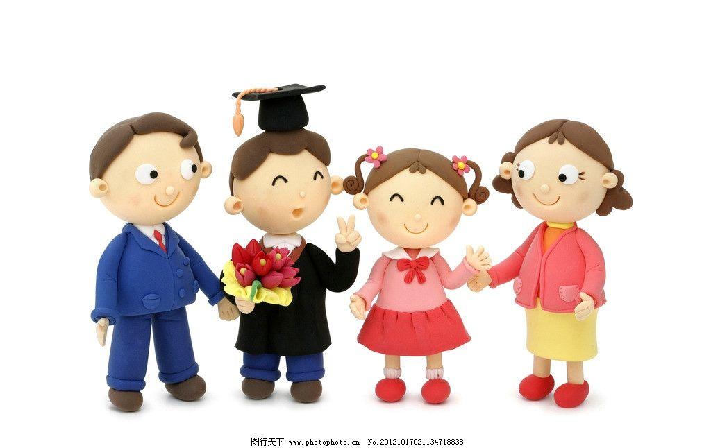鲜花 毕业典礼 微笑人物 卡通人物 3d人物模型 3d人物 家庭成员(创意