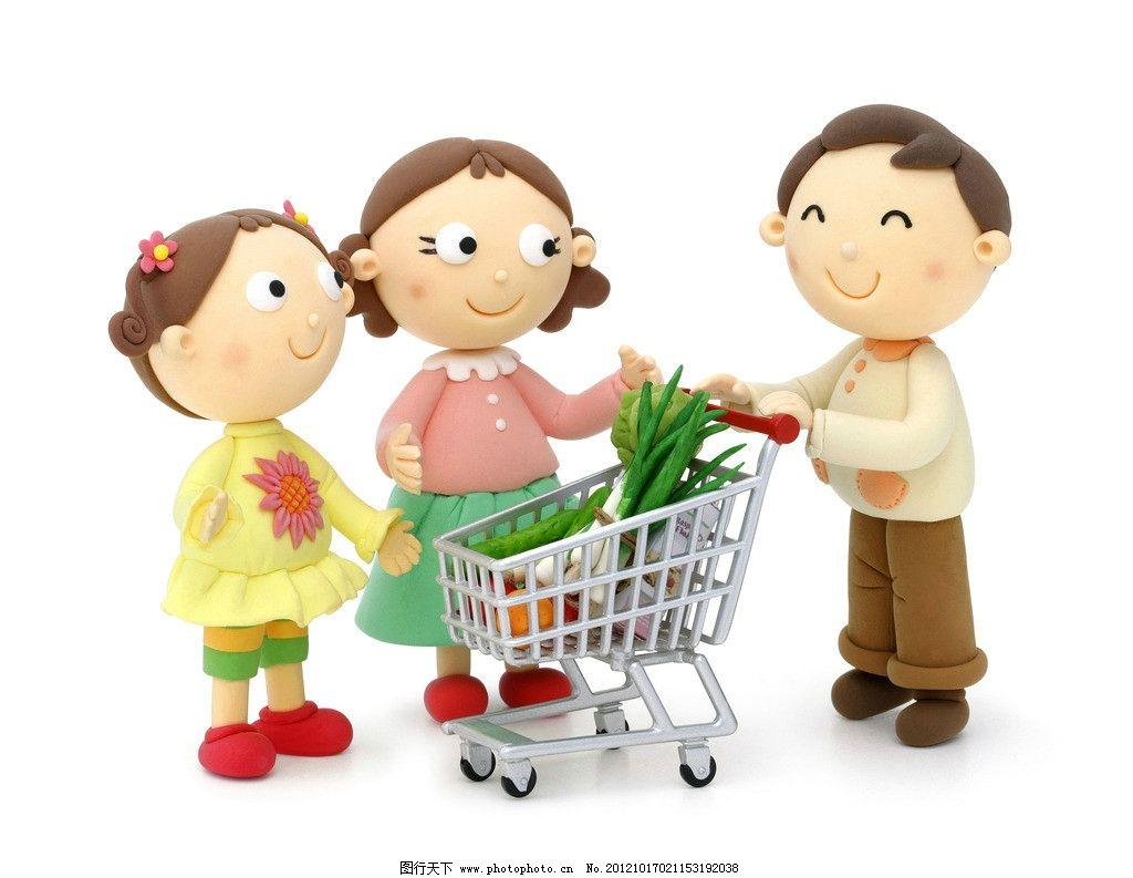 推车购物 卡通家庭人物 全家购物 爸爸 妈妈 女儿 夫妻 夫妻购物图片