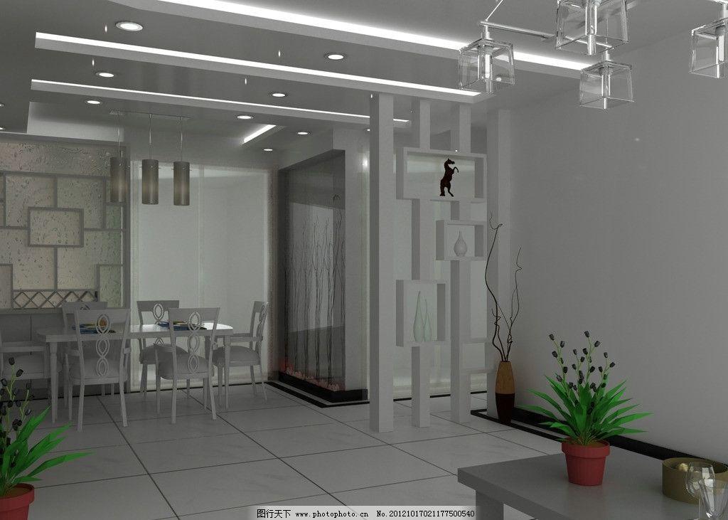 玄关 餐厅 吊顶 背景墙 隔板 室内 白色 3d作品 3d设计 设计 72dpi图片