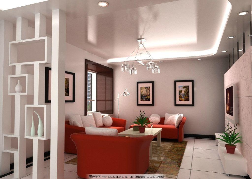 客厅效果图 玄关      吊顶 背景墙 沙发 隔板 室内设计 3d设计 设计