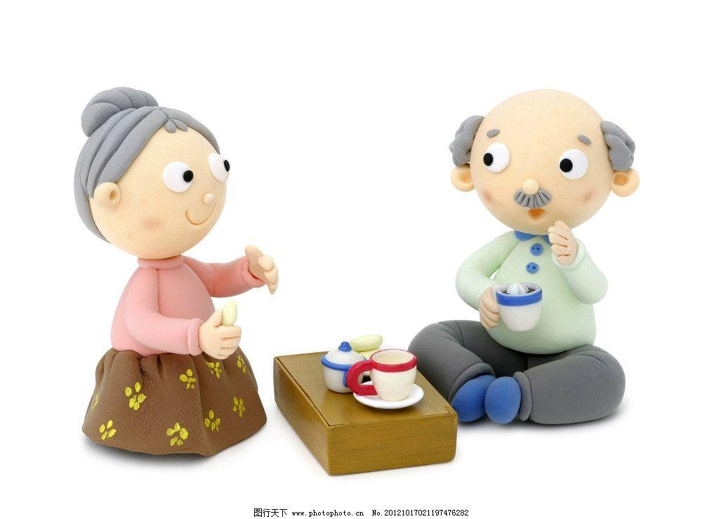 老年生活 品茶 幸福一家 卡通家庭人物 老两口 老伴 爷爷 奶奶 泡茶图片
