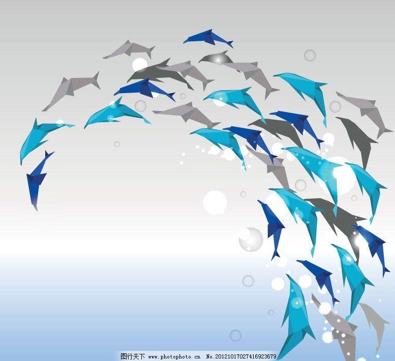 叠纸海豚 海豚 叠纸 折纸 手绘 花纹 动感 浪漫 时尚 梦幻 背景 矢量