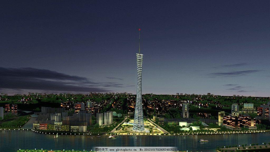 广州塔 建筑塔 夜景 城市建筑 灯塔 建筑设计 环境设计 设计 72dpi