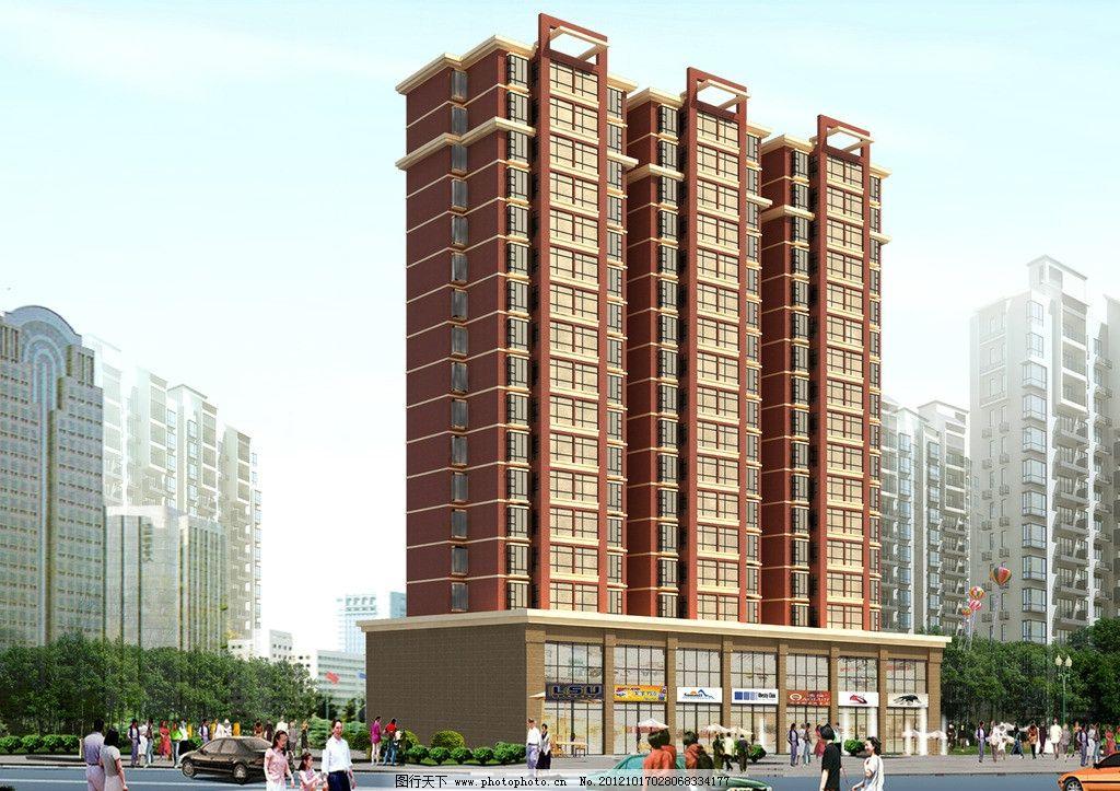 高层        住宅楼 建筑 南立面 高楼 大厦 天空 建筑设计 环境设计