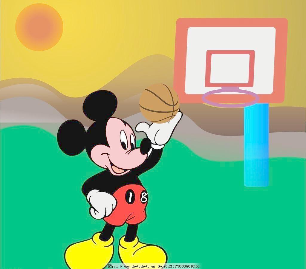 快乐夕照 动物 儿童幼儿 卡通人物 篮球 篮球架 绿草地 山峰