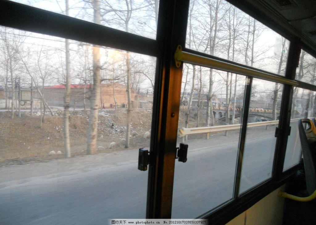 车窗 车窗外 窗户 公交车 玻璃 公路 路旁 树木 生活百科 生活素材