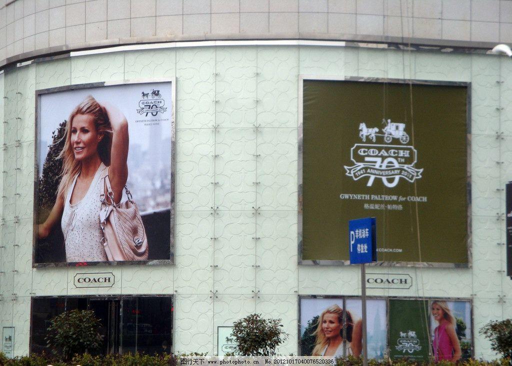 墙体包装 建筑外立面 展板 金发女郎 玻璃墙体 摄影