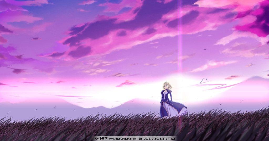 2012年qq情侣头像紫色天空背景