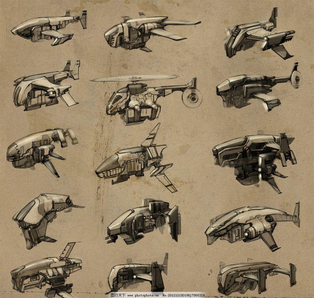 概念飞行器手绘图片