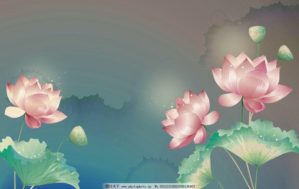 电视背景墙 花卉 荷花 荷叶 星光 背景底纹 底纹边框