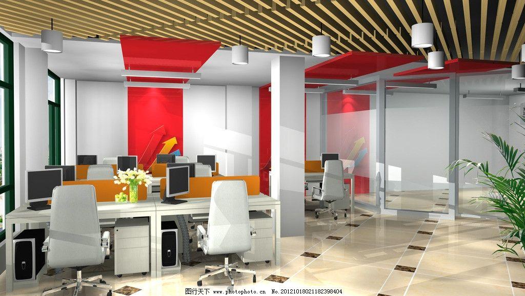 室内设计 办公室 电脑桌 吊顶 室内效果图