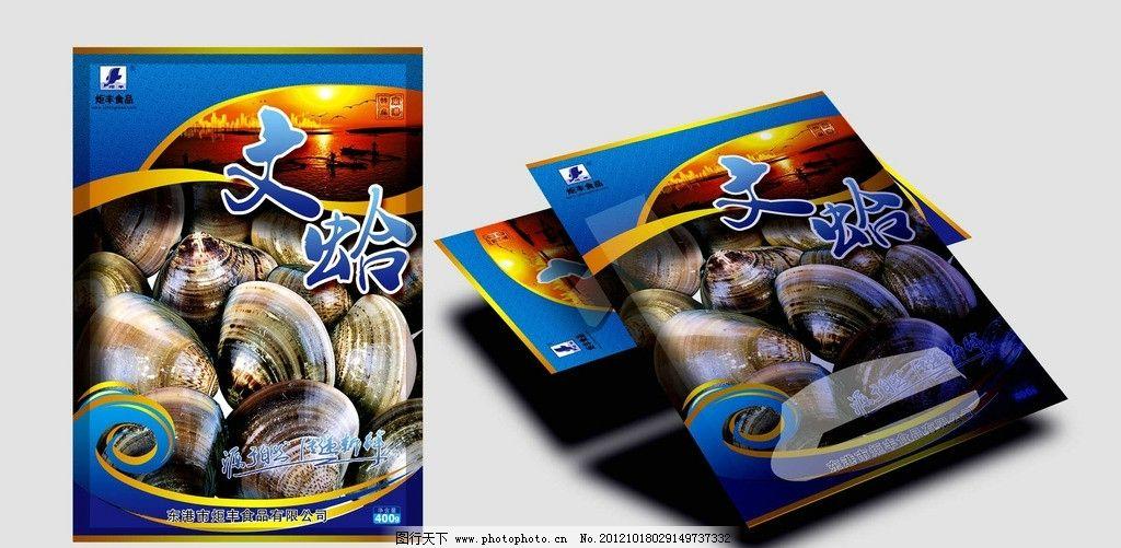 海鲜包装设计图片