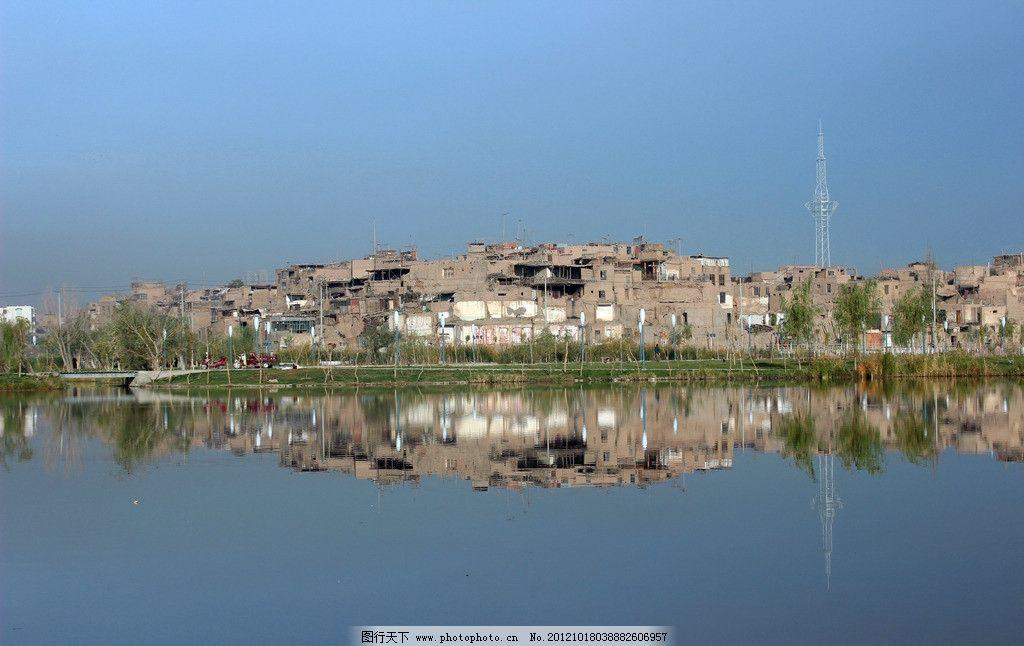 喀什风景 古城 喀什 新疆