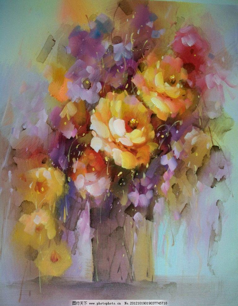 静物花朵油画 油画 印象画 文化 艺术 花朵 花瓶 插花 绘画书法 文化