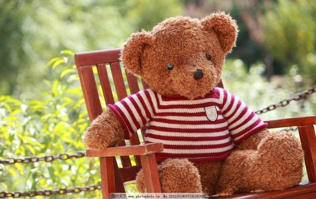 可爱熊 泰迪熊 可爱图片 娱乐休闲 生活百科 摄影 72dpi jpg