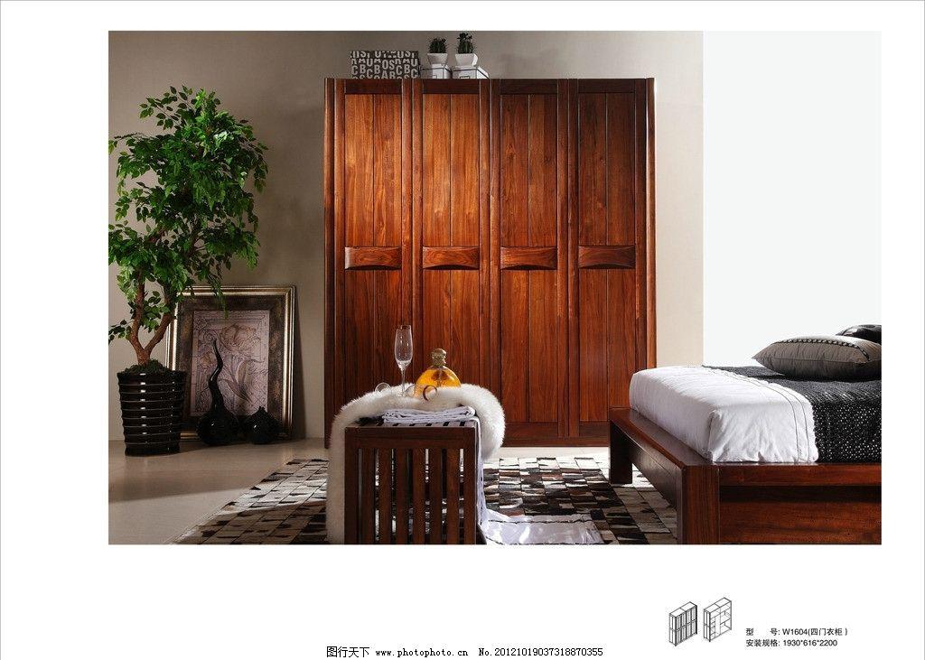 实木衣柜 胡桃木 家具 实木 衣柜 家居生活 生活百科 摄影 200dpi jpg
