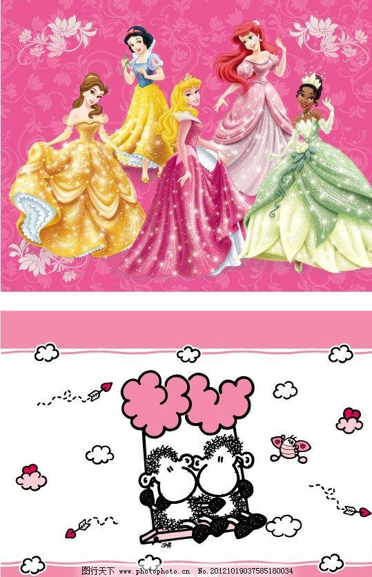卡通图画 公主 美女 白雪公主 羊 漫画 动画 幼儿画 卡哇依羊