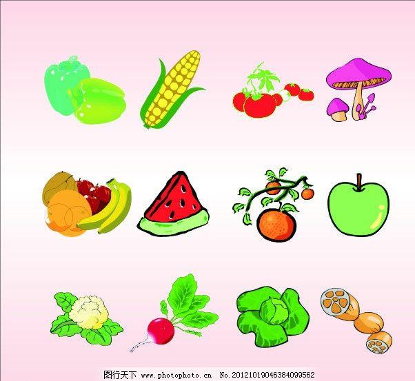 卡通可爱蔬菜 卡通 可爱 蔬菜 水果 素材 餐饮美食 生活百科 矢量 cdr