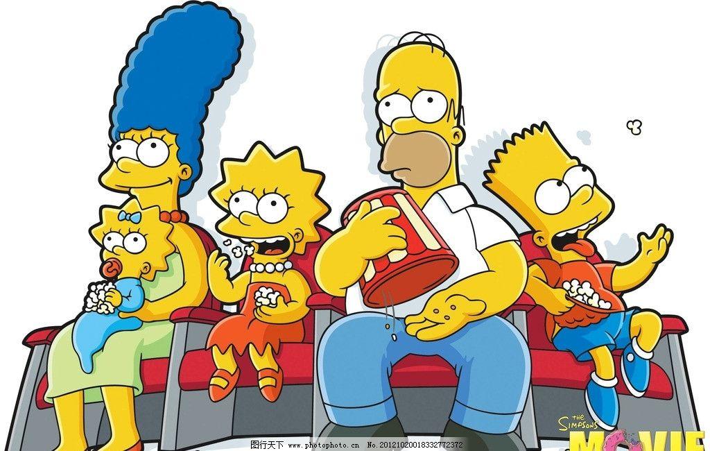 卡通动漫 辛普森 一家人 看电影 吃零食 卡通 爆米花 家庭 movie 动漫