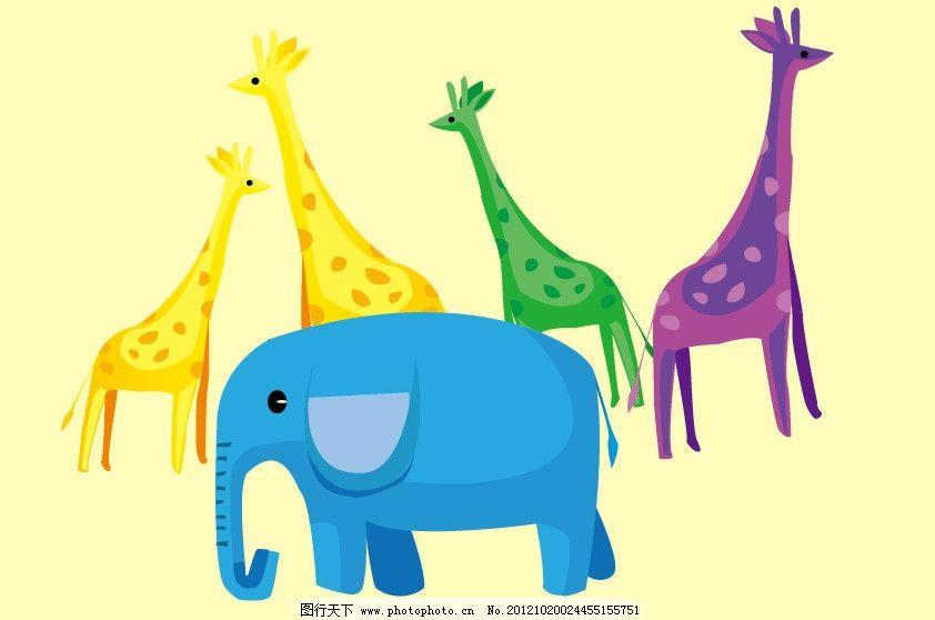 长颈鹿和大象 长颈鹿 大象 野生动物 生物世界 矢量 ai