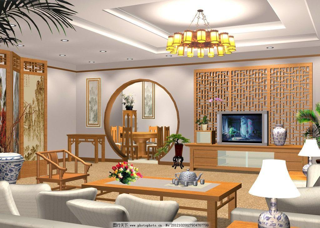 家装 中式 圆拱门      电视墙 沙发 吊顶 简约 仿古 背景墙 室内设计