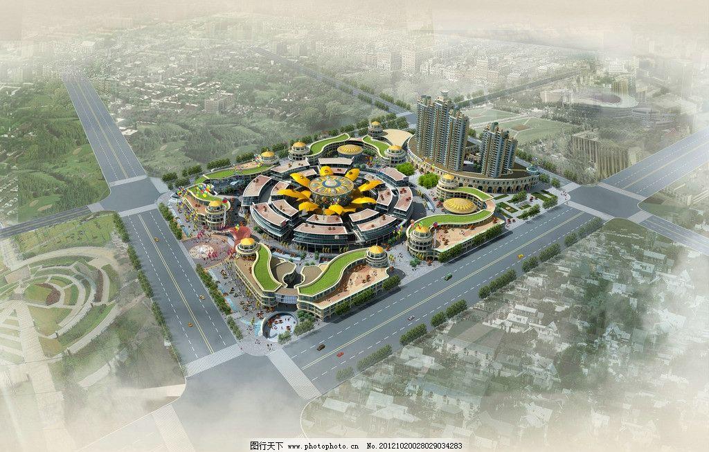 广场鸟瞰图 广场 鸟瞰图 禹王广场 屋顶 商场 建筑 设计 规划 城市