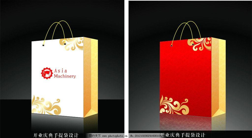 手提袋 (展开图) 红色底色 花纹 开业庆典手提袋 黄色花纹 包装设计