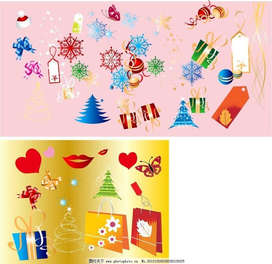 圣诞素材 矢量素材 矢量蝴蝶结 矢量礼包 矢量唇印 微笑 红心 矢量