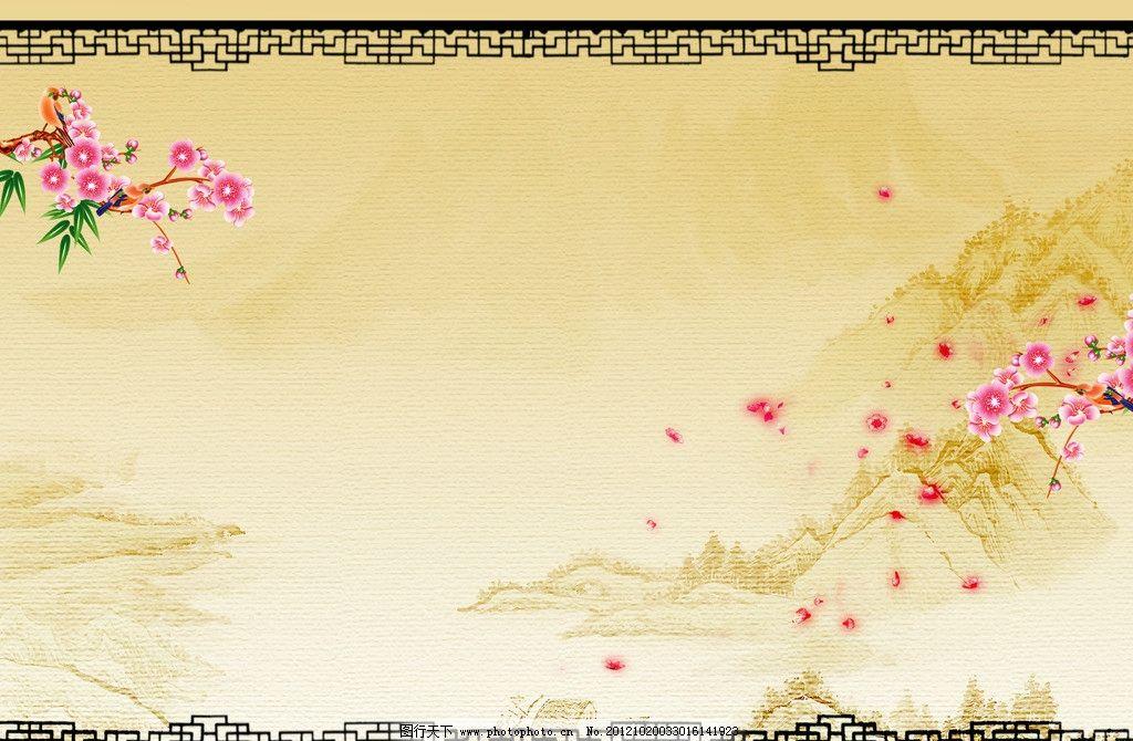 古典背景 水墨画 墨 花纹 底纹 边框 古典 复古 国画 文化 梅花 小鸟