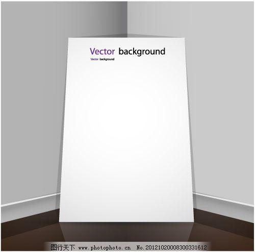背景 背景板 精美 空白 墙角 墙面 矢量素材 展板 展示 展示板 精美