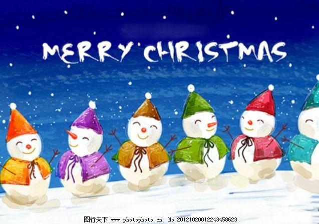 手绘圣诞节雪人素材
