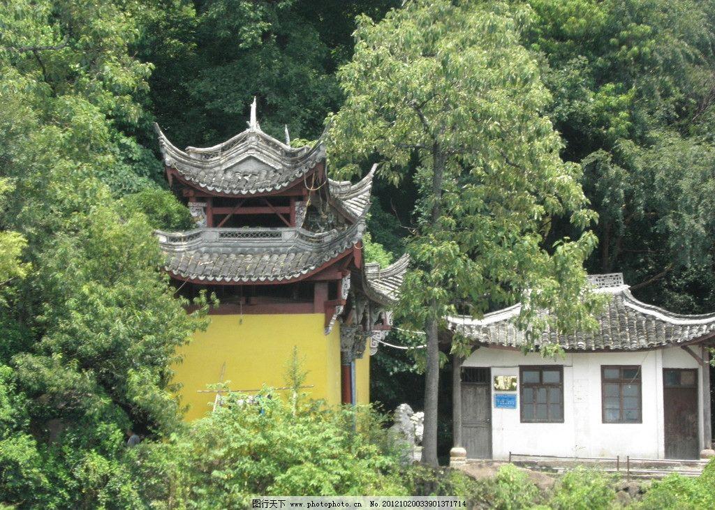 浙江永康方岩风景区图片