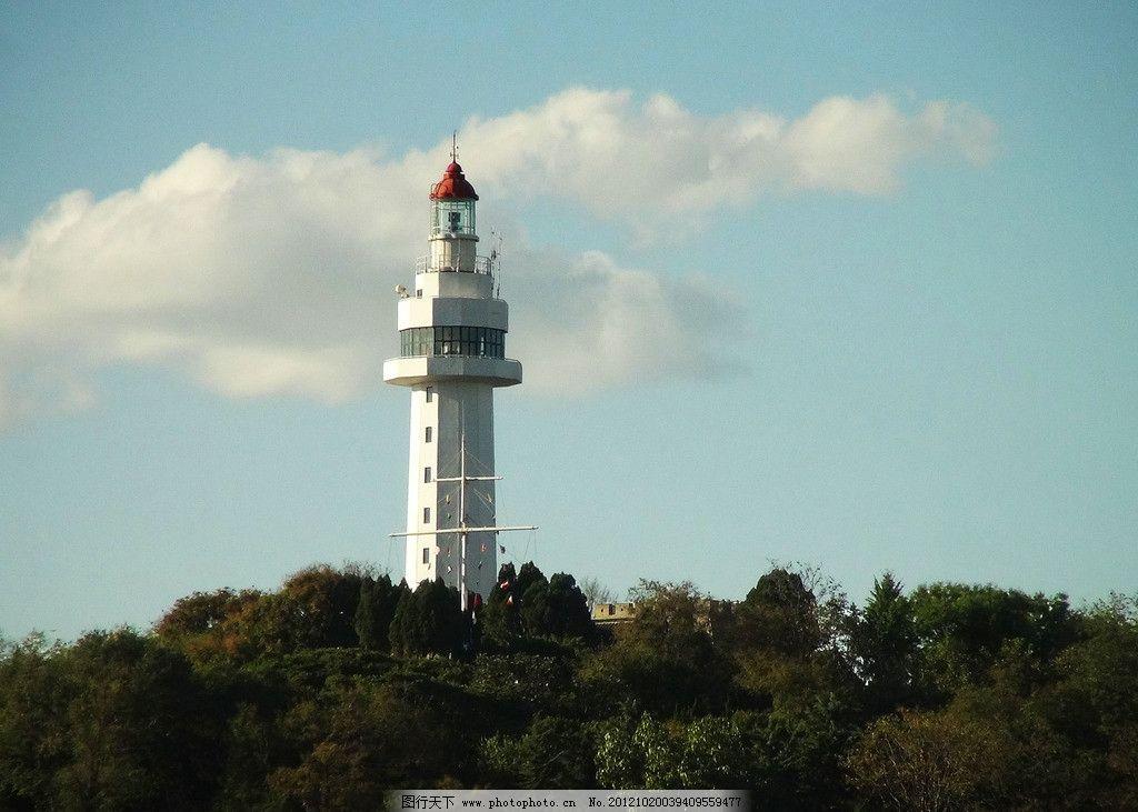 烟台建筑 烟台山灯塔 树木 绿叶白云 彩旗 建筑摄影 建筑园林 摄影 72