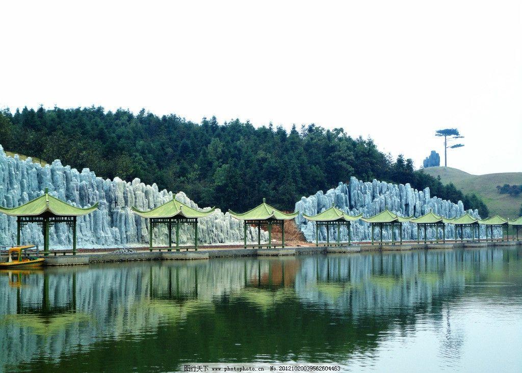 水上风景 旅游 靖安 梦幻城 水面 亭子 山峦 绿树 倒影 园林建筑 建筑