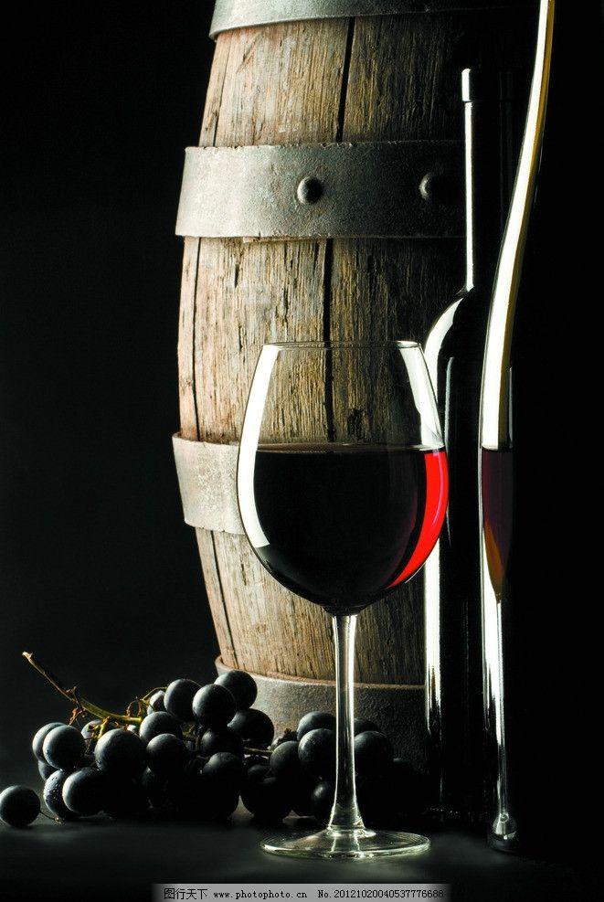 酒桶 红酒 葡萄酒素材