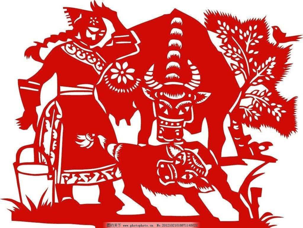蒙古族剪纸艺术 蒙古 剪纸 艺术 牛 中国民间剪纸艺术 传统文化 文化