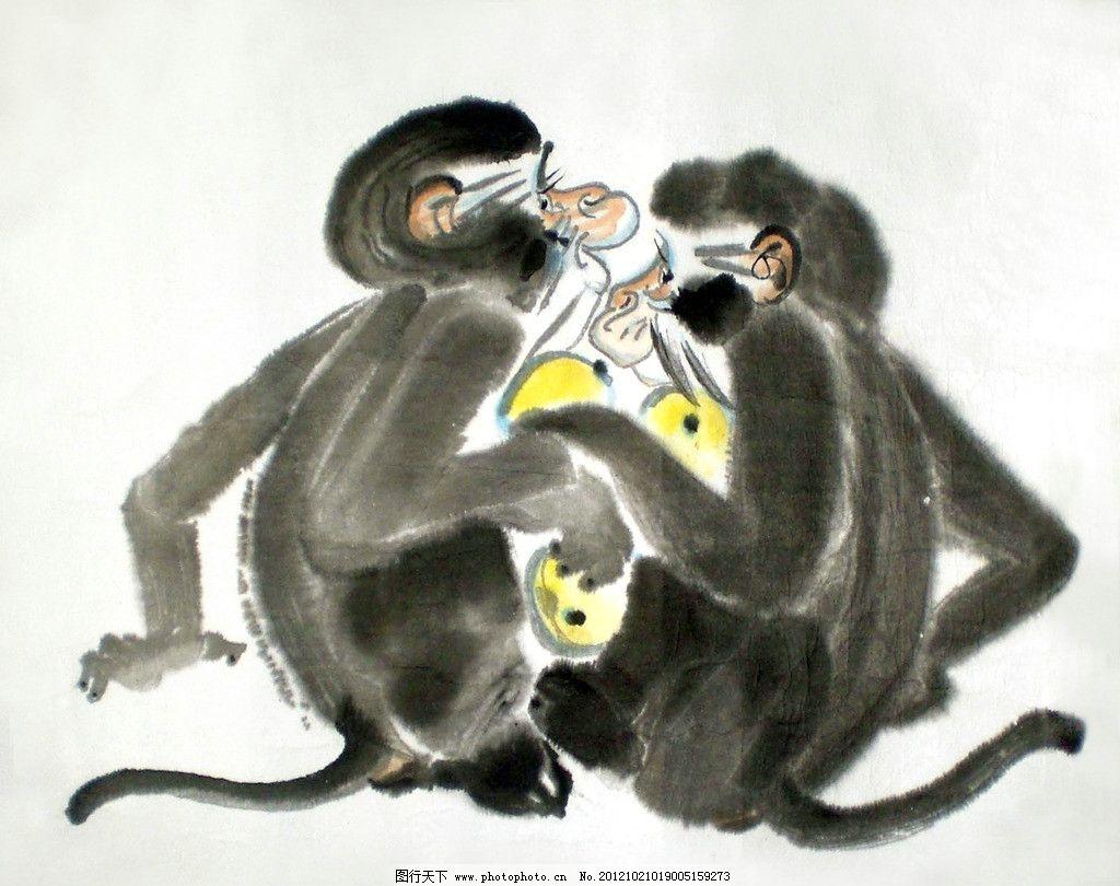 双猴偷果图 美术 中国画 动物画 猴子 果子 枇杷 国画艺术 国画集78