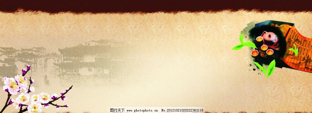 画卷背景图片图片