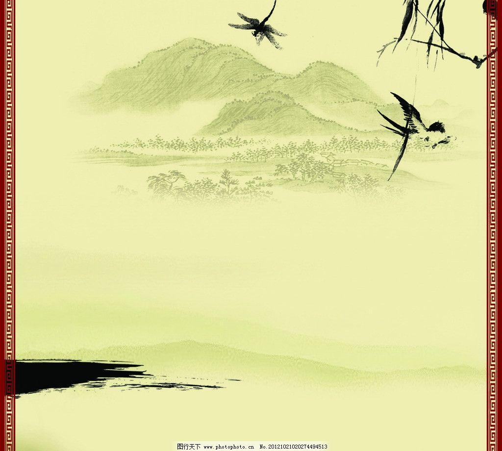 水墨 蜻蜓 叶子 古代 边框