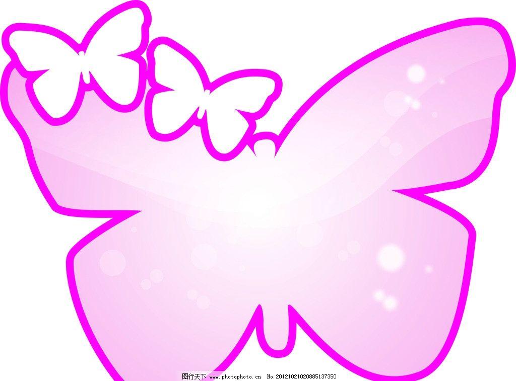 花边边框简单又漂亮-蝴蝶异形
