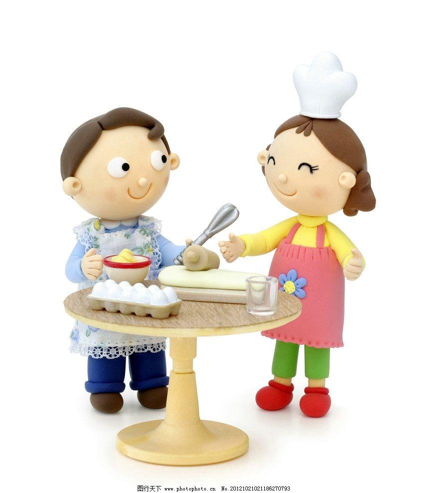鸭蛋 卡通家庭人物 微笑人物 卡通人物 3d人物模型 3d人物 家庭成员
