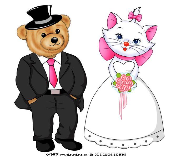 西装婚纱卡通动物 熊和猫浪漫婚礼迎宾漫画