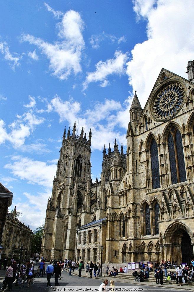 英国约克敏斯特大教堂 街道 行人 天空 英国约克风景 国外旅游