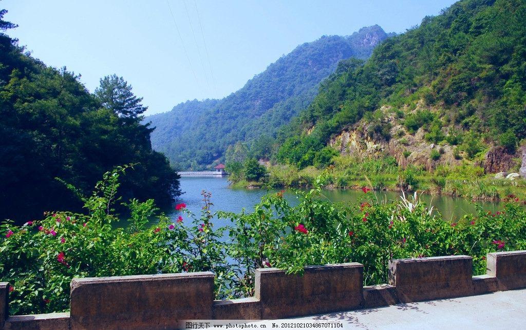 山水 桥溪路途风景 水库图片