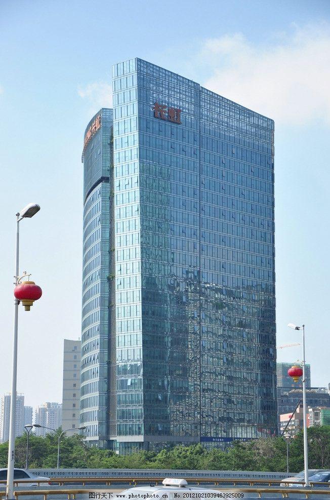 长虹科技大厦图片