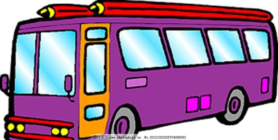 卡通公交车 矢量车辆 卡通汽车图片